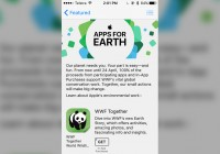 WWF app for earth